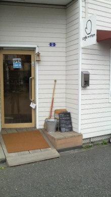 T・Z・E-cafe mitten@新高円寺