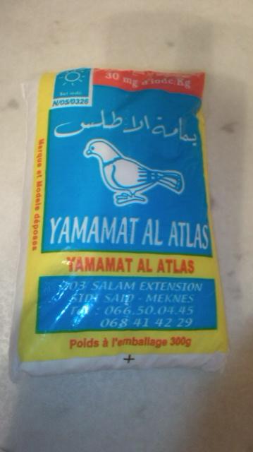 モロッコ 塩