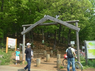野山北公園-1