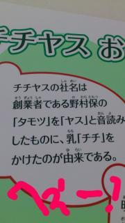 縺ェ縺セ縺・convert_20120423150036