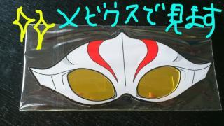 繝。繝薙え繧ケ_convert_20120517124154