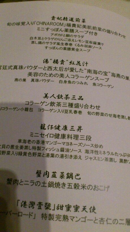Jul_12_2012_718.jpg