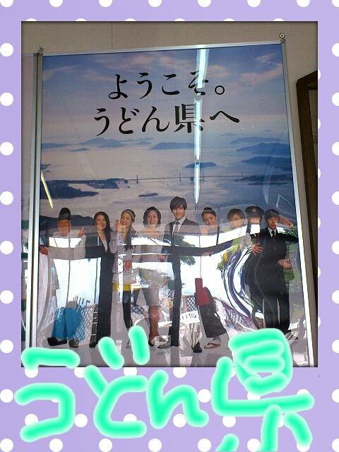 LINEcamera_share_2012-08-17-11-48-33.jpg