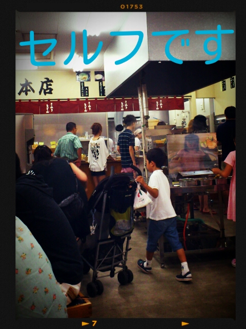 LINEcamera_share_2012-08-20-16-58-47.jpg