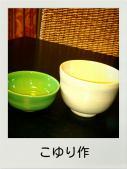 LINEcamera_share_2012-12-11-17-08-37.jpg