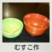 LINEcamera_share_2012-12-11-17-16-57.jpg