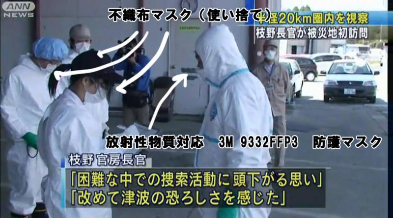 007baikokudo_edanosachio.jpg