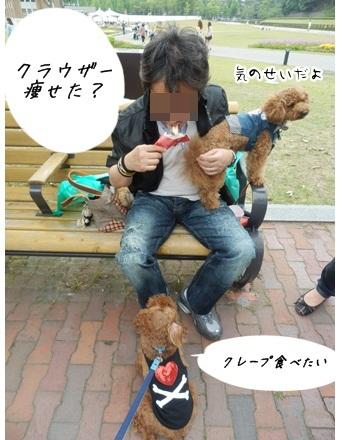 010_20120602235745.jpg