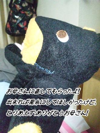 014_20120619225908.jpg