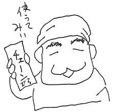 1208031.jpg