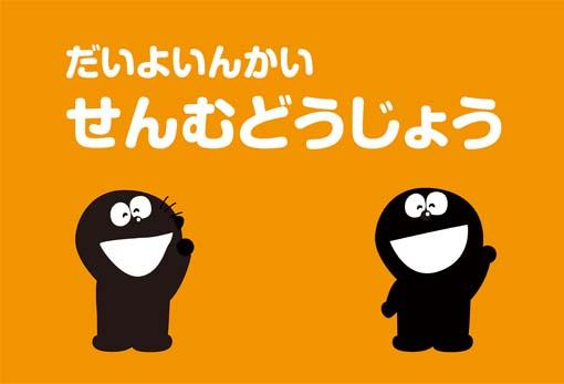 1209158_20120916045710.jpg