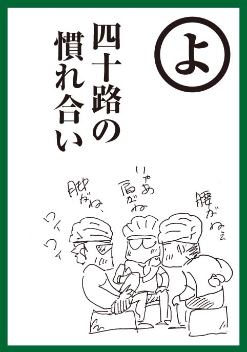 yo_20121001233947.jpg