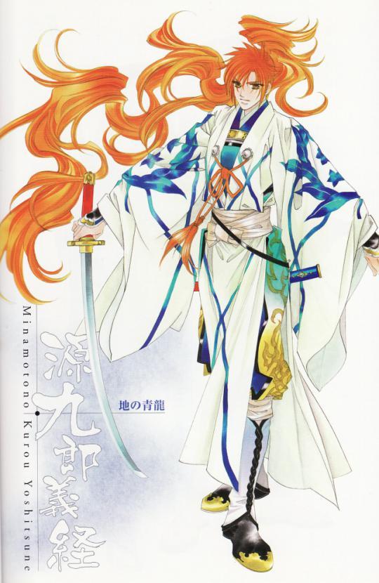 九郎 (2)