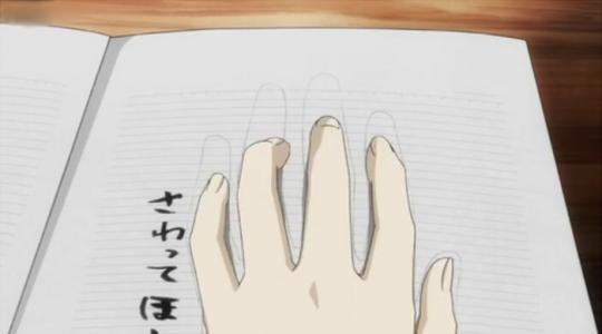 あむねじあ11(53)