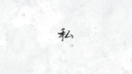 あむねじあ11(94)