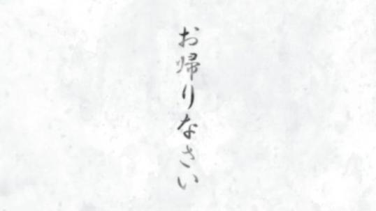 あむねじあ11(93)