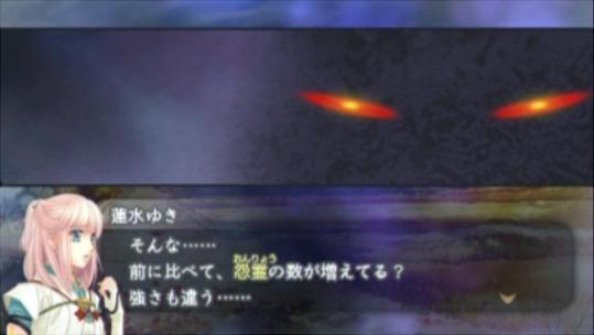 遥かー2ー8(4)