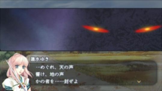 遥かー2ー8(72)