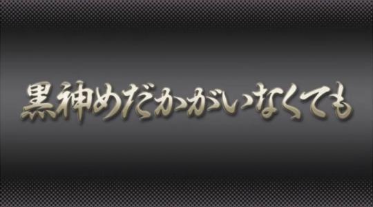 めだか12(2)