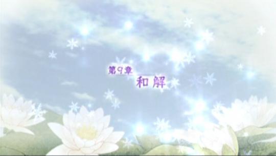 遥かー2ー9(2)