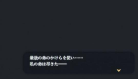 遥かー2ー9(93)