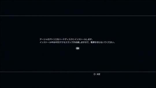 あーしゃ1(1)