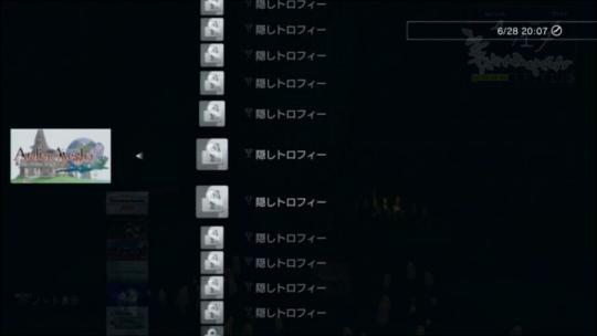 あーしゃ2(53)