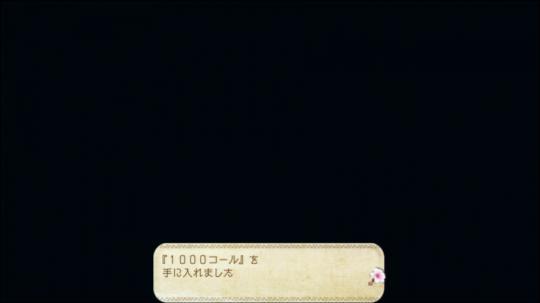 あーしゃ5(37)