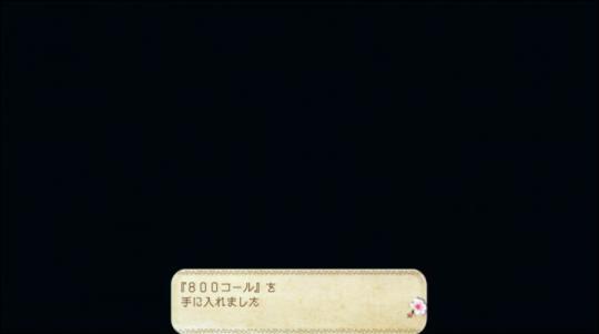 あーしゃ6(85)