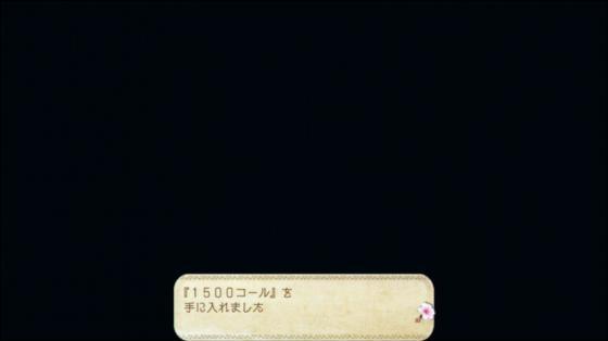 あーしゃ15(29)