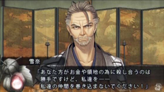 十鬼の2(6)
