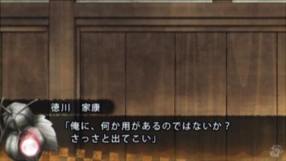 十鬼の2(5)