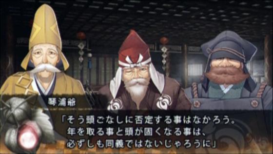 十鬼の2(40)