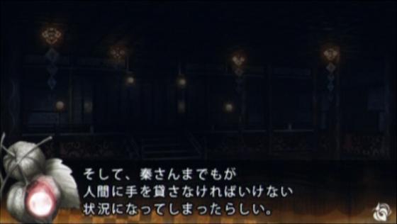 十鬼の2(64)