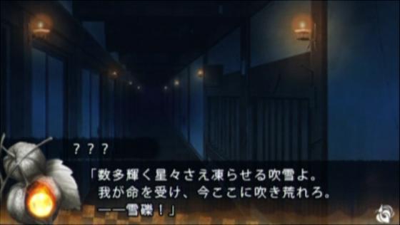 十鬼の2(69)