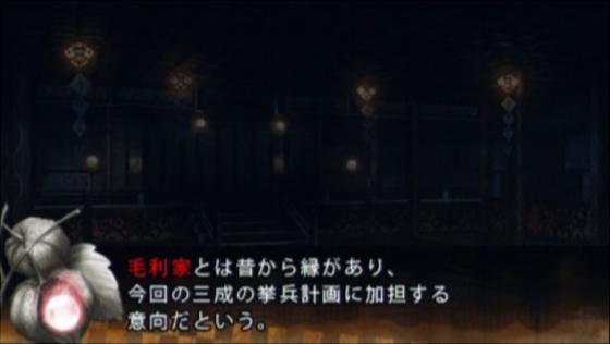 十鬼の2(65)