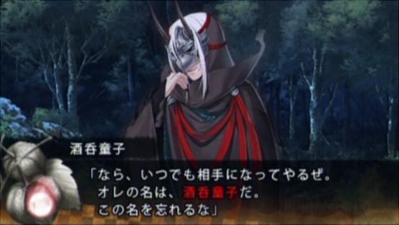 十鬼の千耶の1(22)
