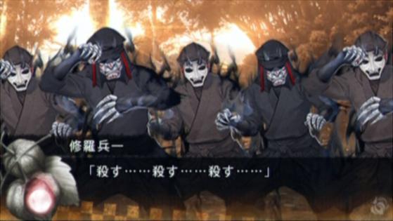 十鬼の千耶の1(38)