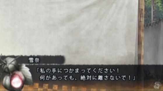十鬼の千耶の1(36)