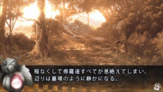 十鬼の千耶の1(42)