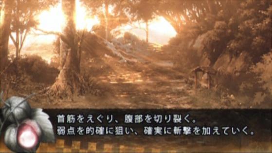 十鬼の千耶の1(41)