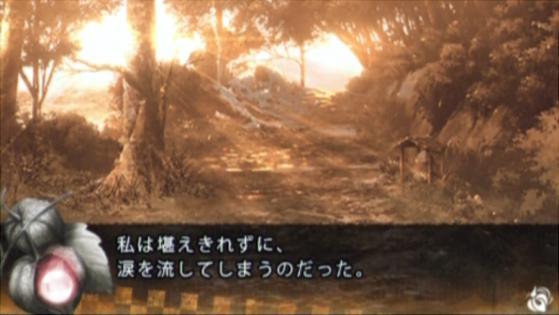 十鬼の千耶の1(46)