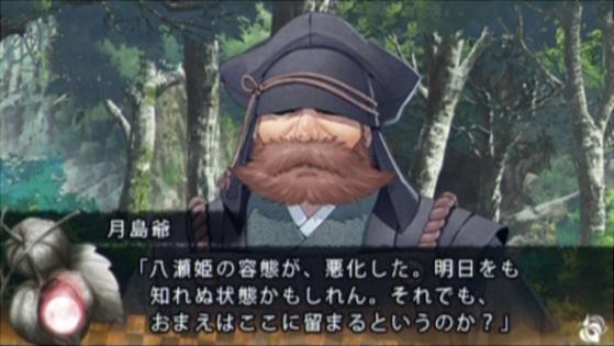 十鬼の千耶の1(51)