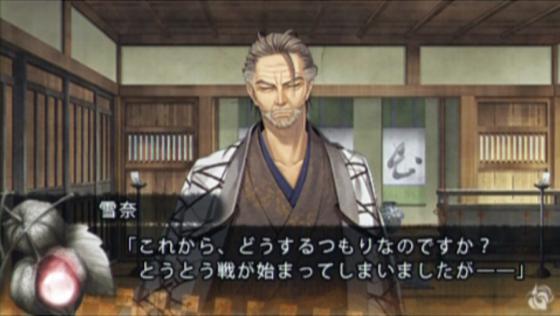 十鬼の千耶の1(71)