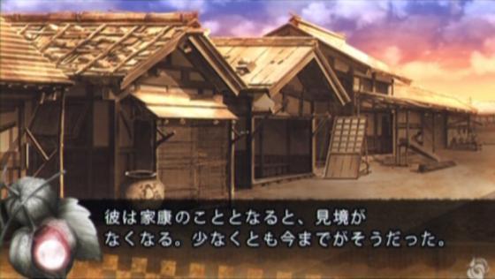 十鬼の千耶の1(81)