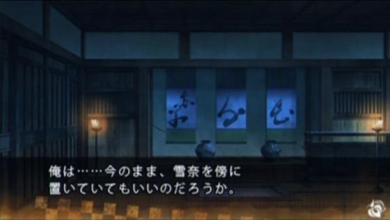 十鬼の千耶の1(89)