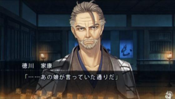 十鬼の千耶の1(84)