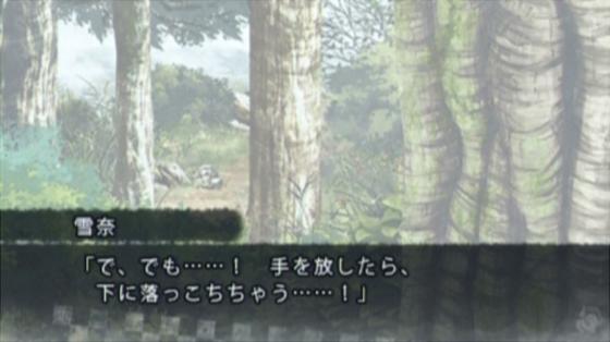 十鬼の千耶の2(66)