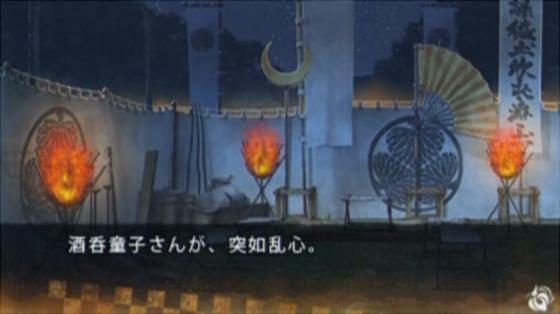 十鬼の千耶の2(71)