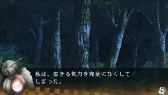 十鬼の千耶の2(78)